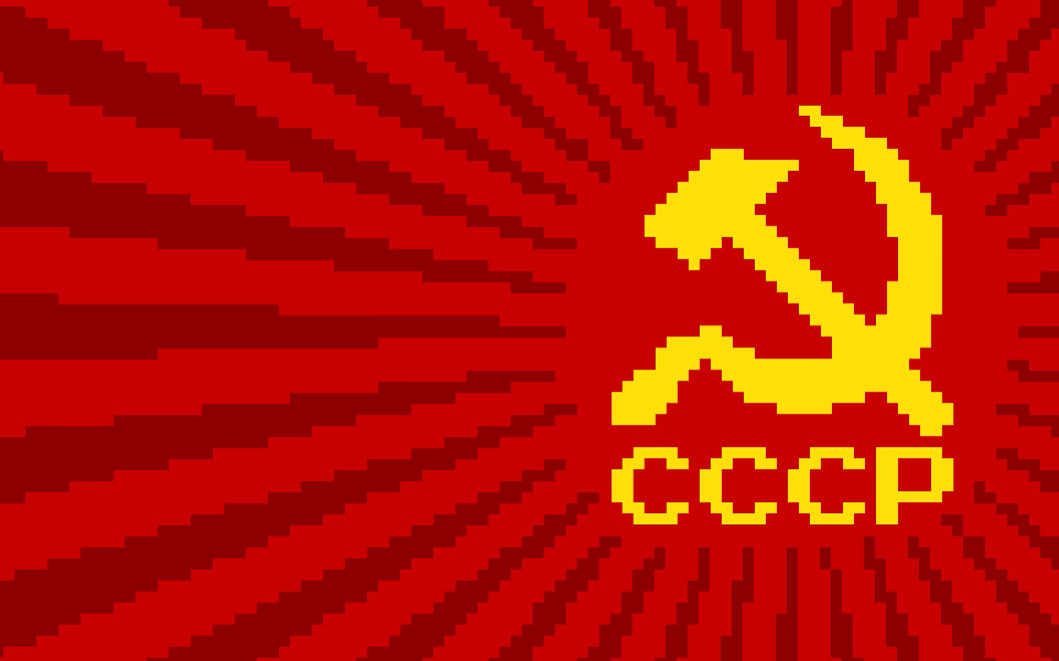 More from USSR